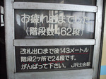 P1080273.JPG