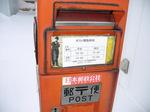 P1080304.JPG